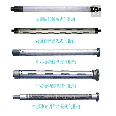 air shafts, differential shafts